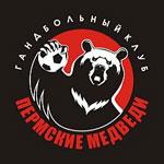 Пермские медведи