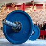 тяжелая атлетика в ДЮЦ Здоровье